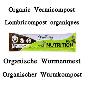 Organic Vermicompost 30 grams